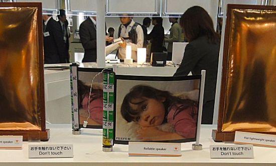 Beat Foldable speaker from Fujifilm