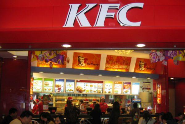 Tunnel to KFC!