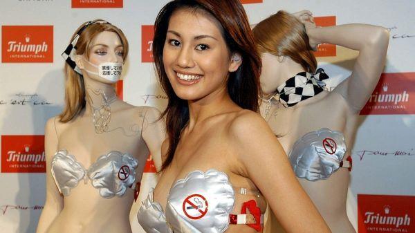 Anti-smoking Bra
